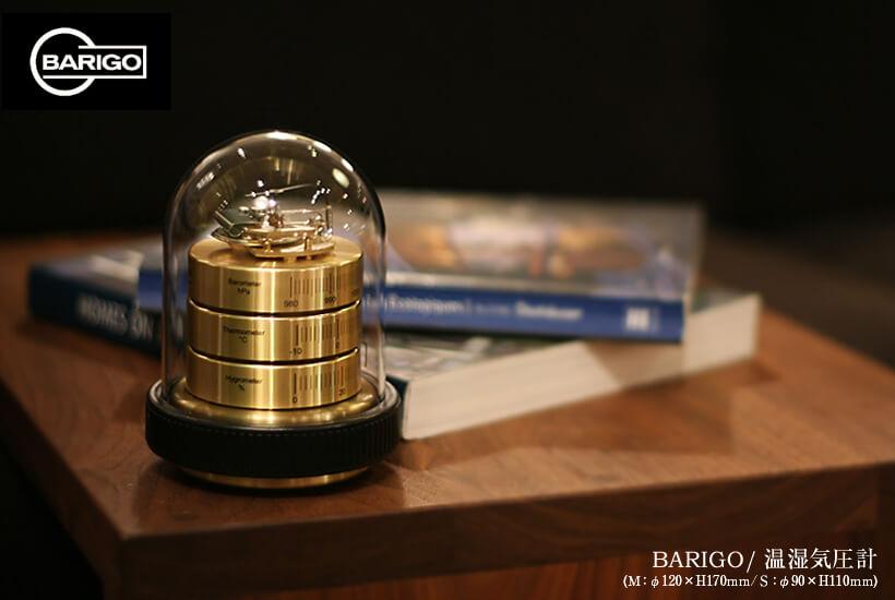 BARIGO バリゴ 温湿気圧計 デザイン