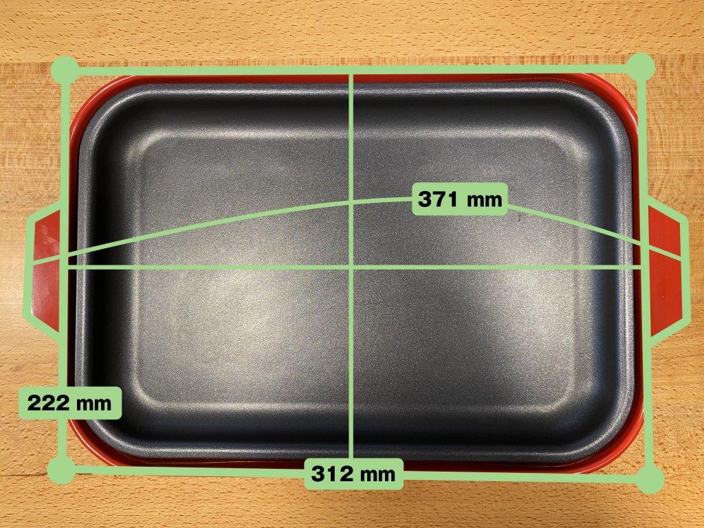 BRUNO ブルーノ コンパクトホットプレート 本体サイズ