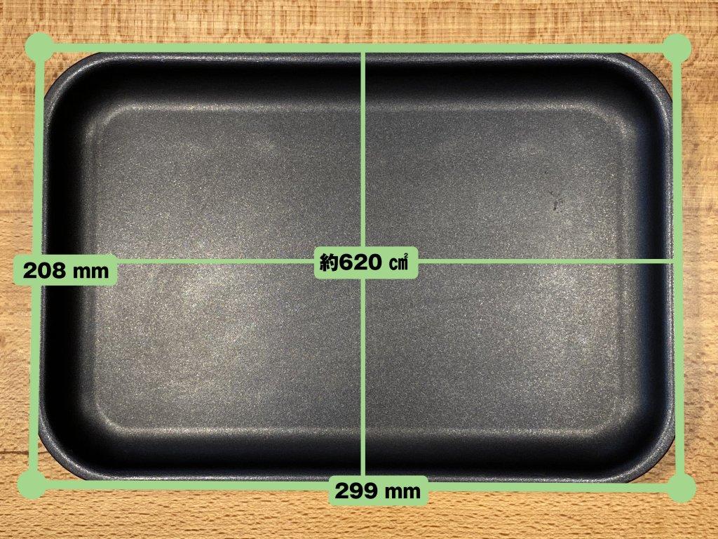 BRUNO ブルーノ コンパクトホットプレート プレートサイズ
