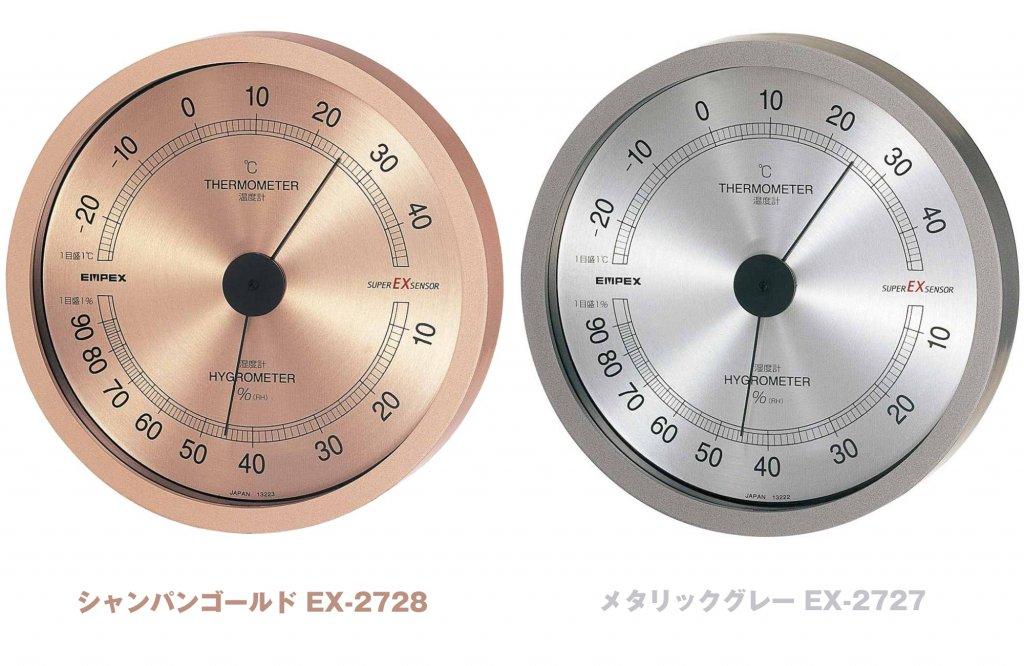 エンペックス気象計 温度湿度計 スーパーEX カラーバリエーション