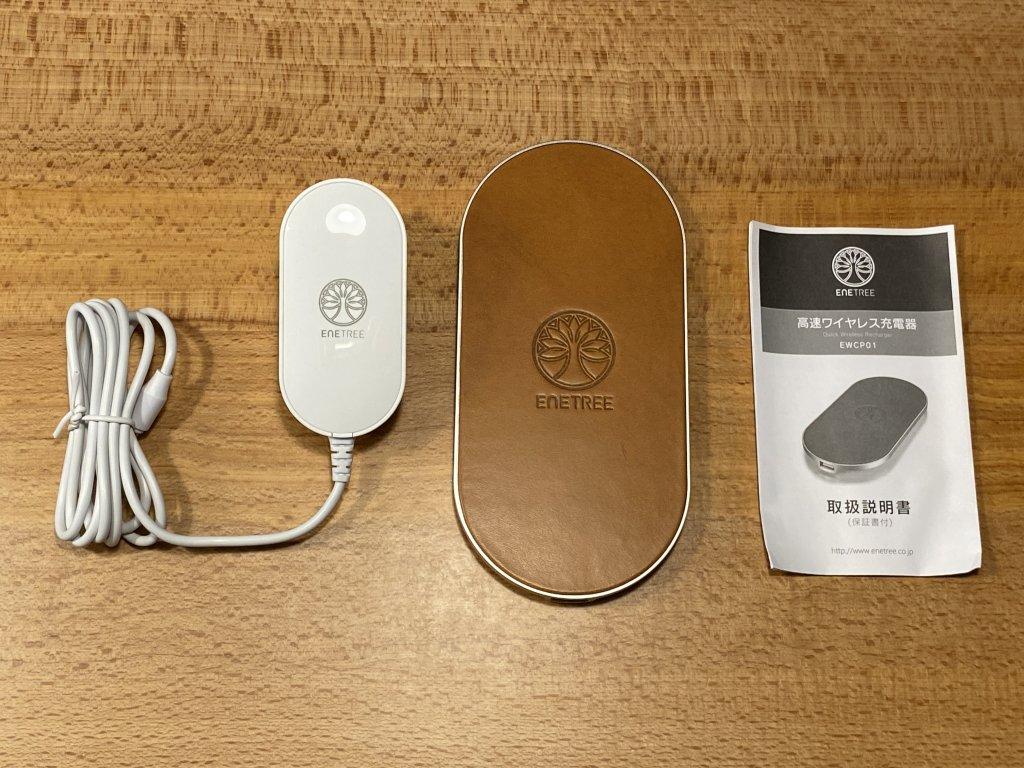 ENETREE 高速ワイヤレス充電器 EWCP01 同梱物