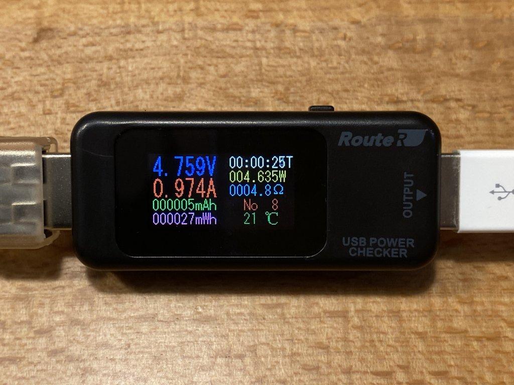 ENETREE 高速ワイヤレス充電器 EWCP01 電流値