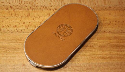 【ENETREE 高速ワイヤレス充電器 EWCP01 レビュー】本革とアルミニウム筐体が美しくUSB充電も同時にできるQi対応ワイヤレス充電器