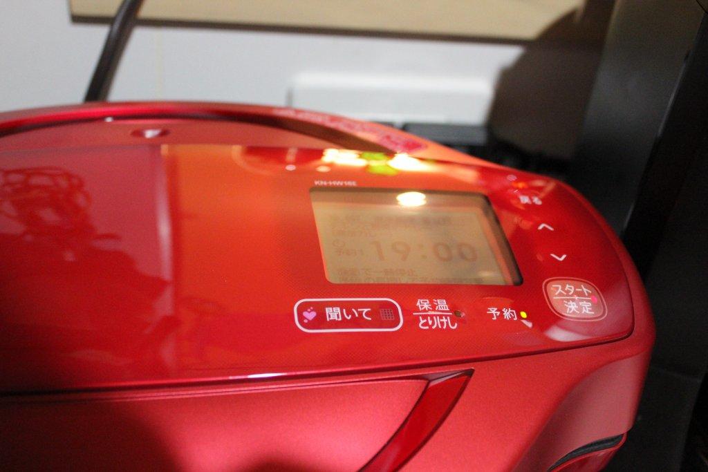 チキンと野菜のカレー(無水カレー)【ヘルシオ ホットクック KN-HW16E】 予約セット