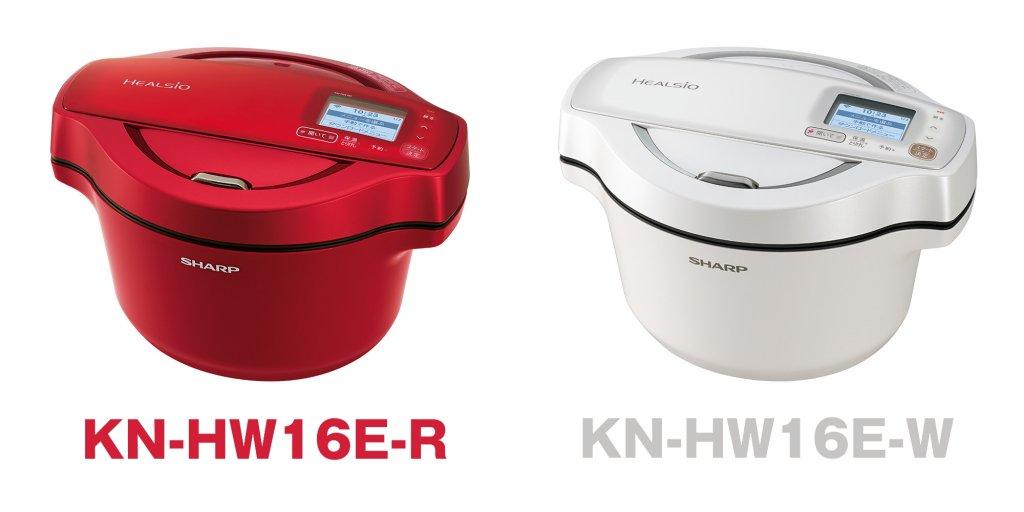 ヘルシオ ホットクック KN-HW16E カラーバリエーション