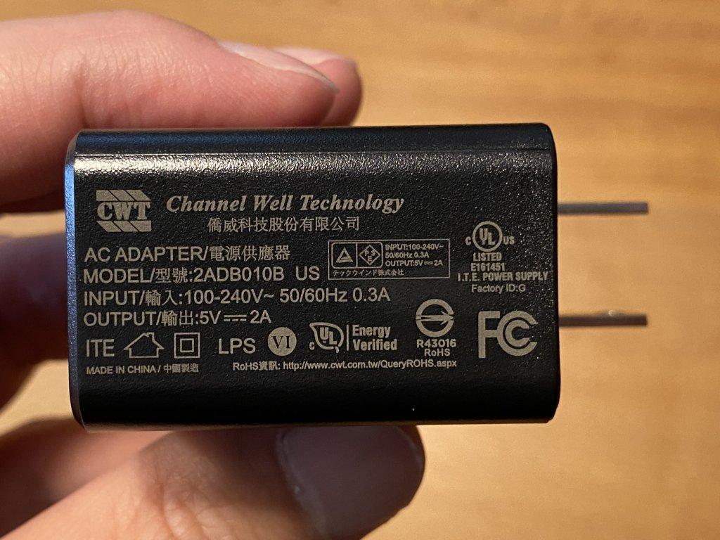 GeChic モバイルモニター On-Lap 1306H ACアダプター仕様