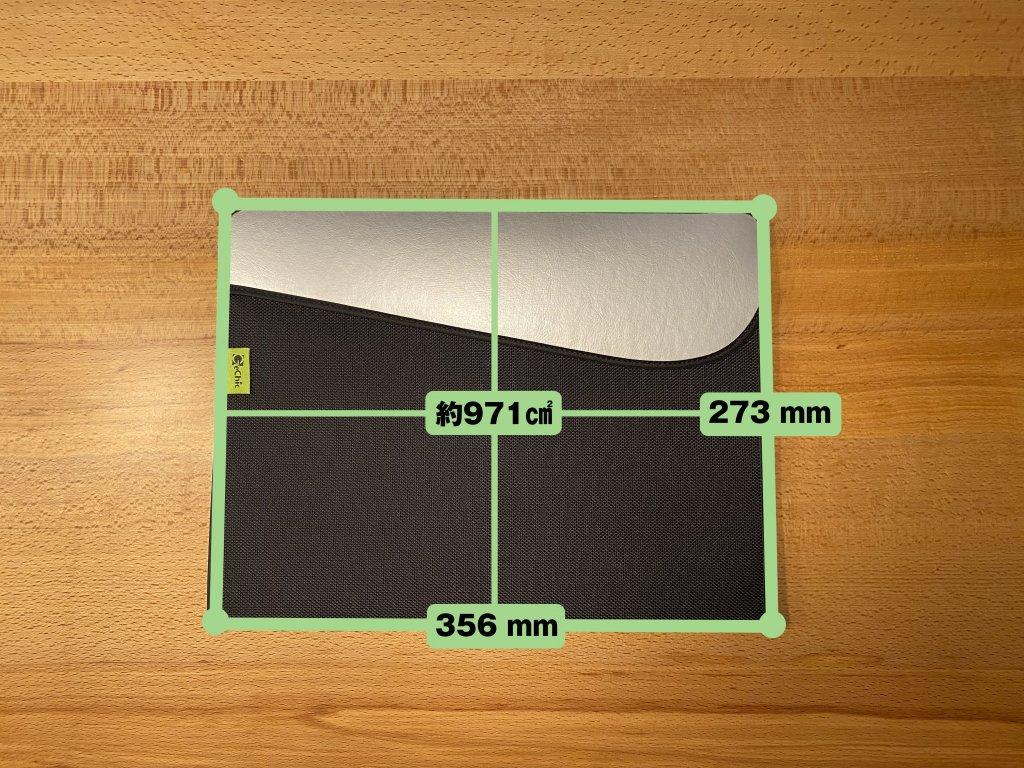 GeChic モバイルモニター On-Lap 1306H 保護ケースサイズ