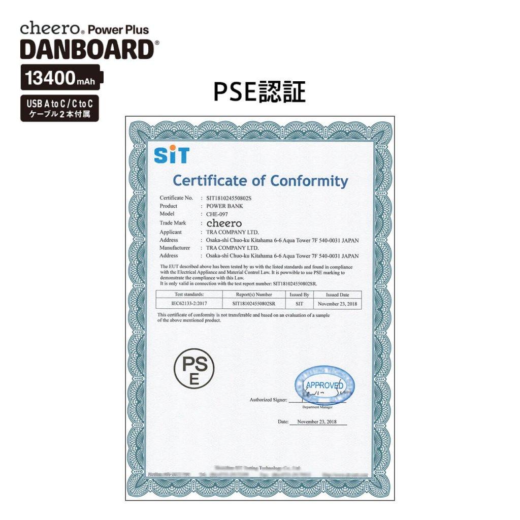 cheero DANBOARD 13400mAh PD18W PSE認証