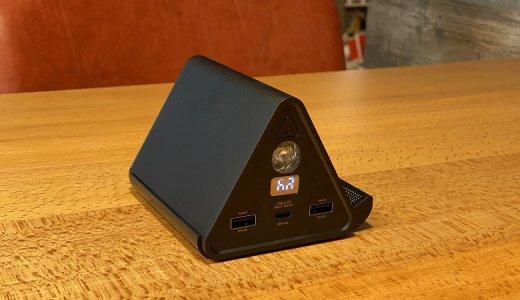 【cheero Power Mountain mini 30000mAh レビュー】超大容量でQi対応ワイヤレス充電も使えてLEDライトも付いたおにぎり型モバイルバッテリー【CHE-111】