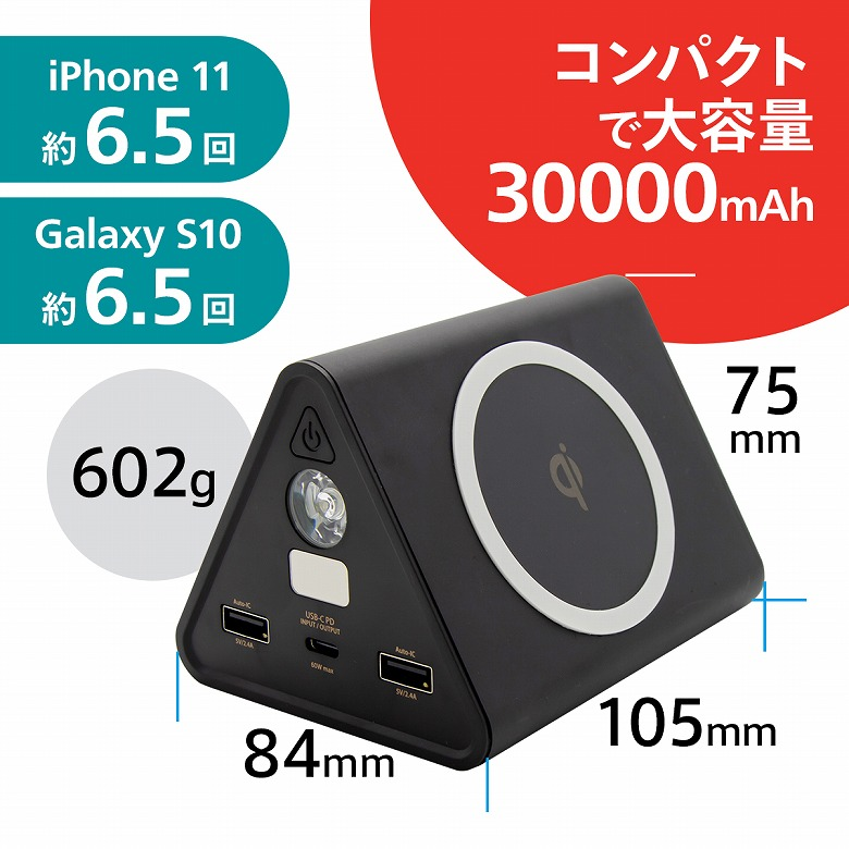 cheero Power Mountain mini 30000mAh 大容量