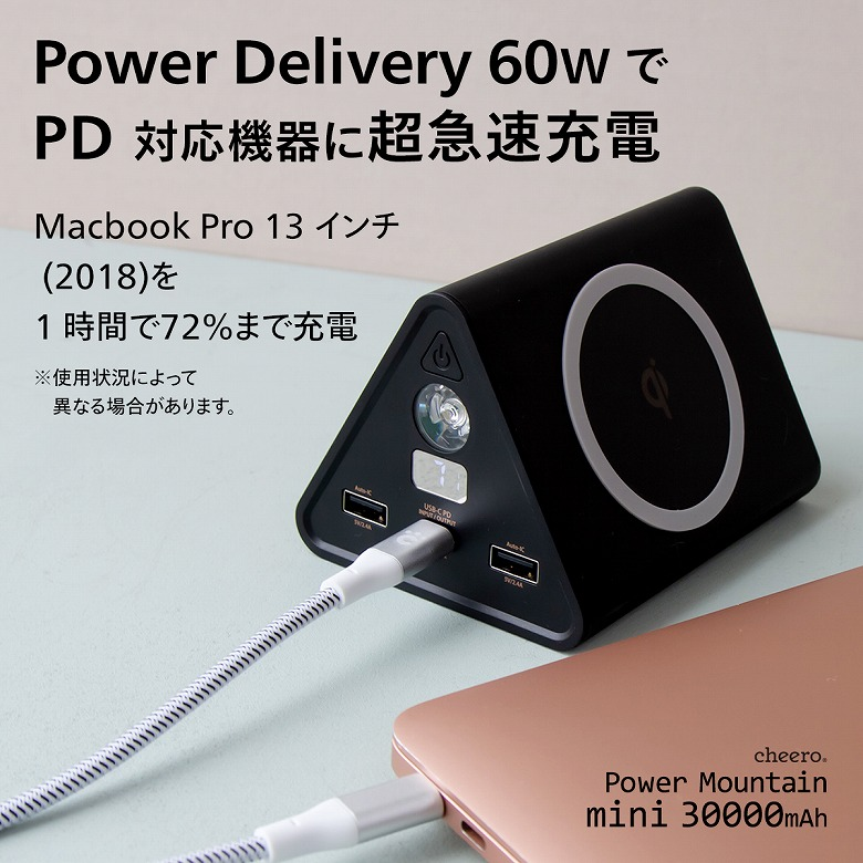 cheero Power Mountain mini 30000mAh 超急速充電