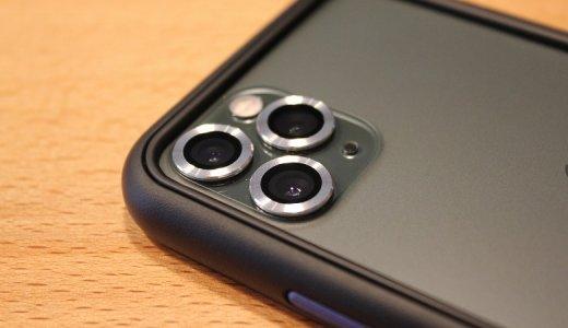 【RhinoShield カメラレンズプロテクター レビュー】水やほこり、傷や曇りからレンズを保護するiPhone用硬度9Hレンズプロテクター