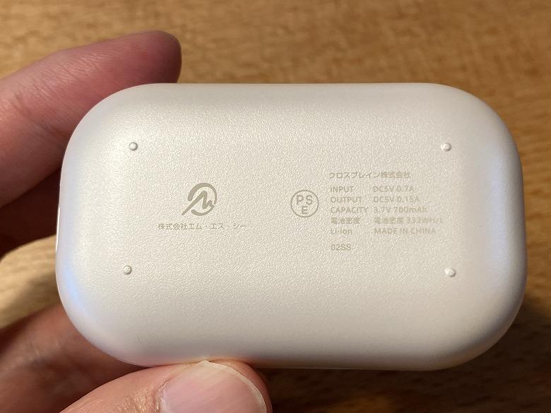 M-SOUNDS MS-TW3 充電ケース裏面