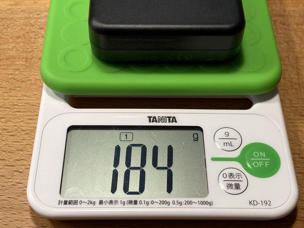 RAVPower RP-PB125 重さ