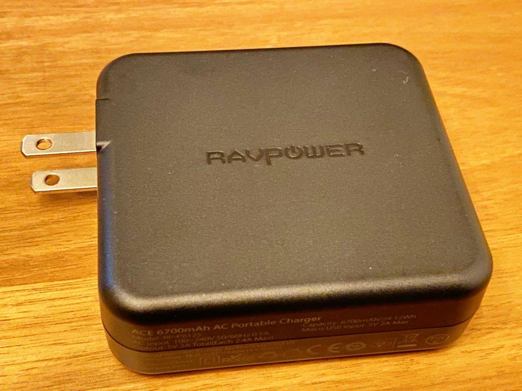 RAVPower RP-PB125