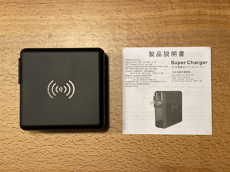 SuperMobileCharger 同梱物