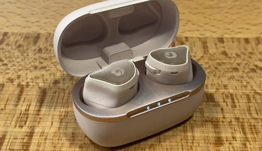 【GLIDiC Sound Air TW-6000 レビュー】デザインも可愛い充電ケース付きTWS Plus対応完全ワイヤレスイヤホン