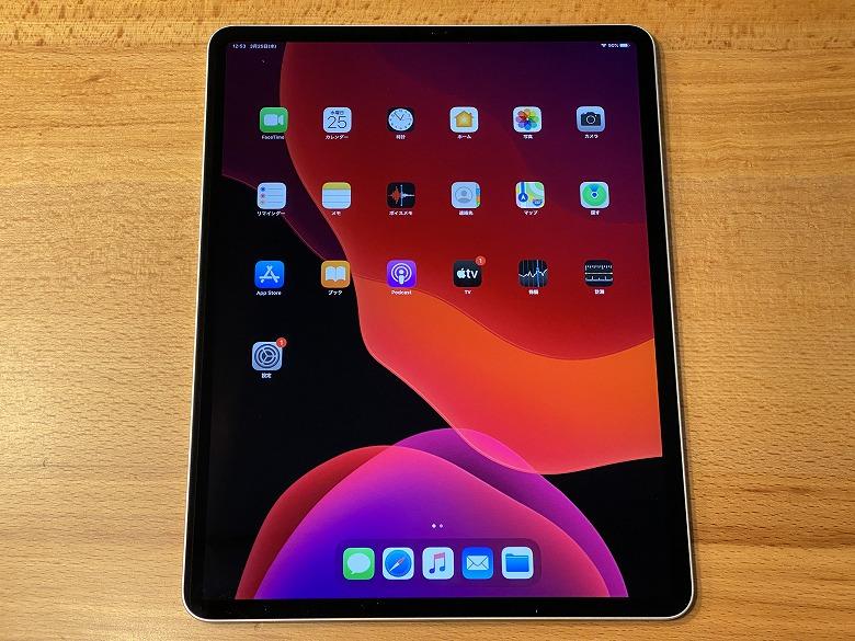 Kindle Unlimited iPad Pro 価格