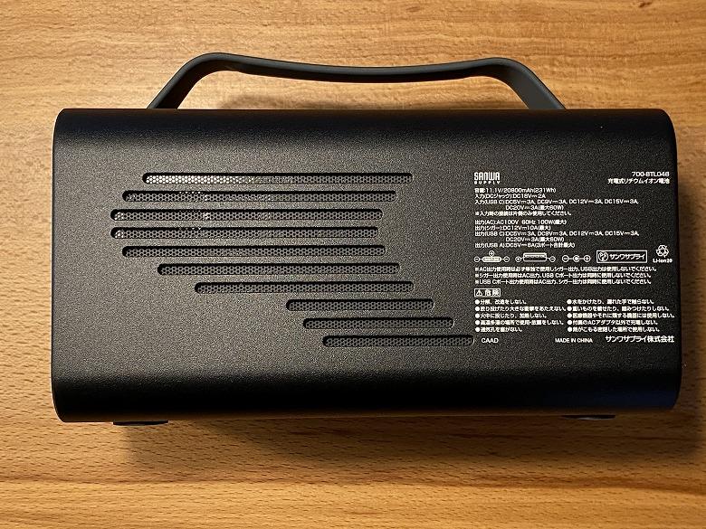 サンワダイレクト ポータブル電源 700-BTL046 通気孔