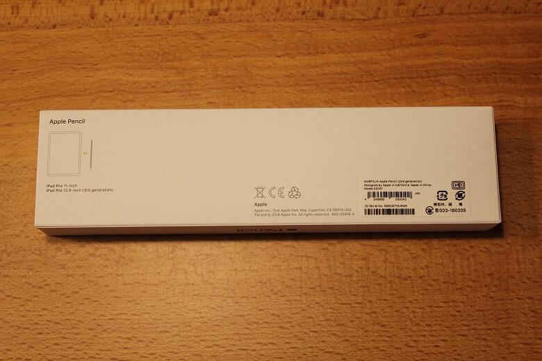 Apple Pencil 第2世代 外箱裏面