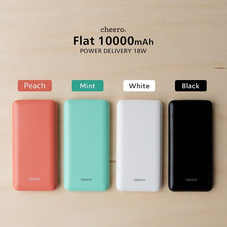 cheero Flat 10000mAh with Power Delivery 18W カラーバリエーション