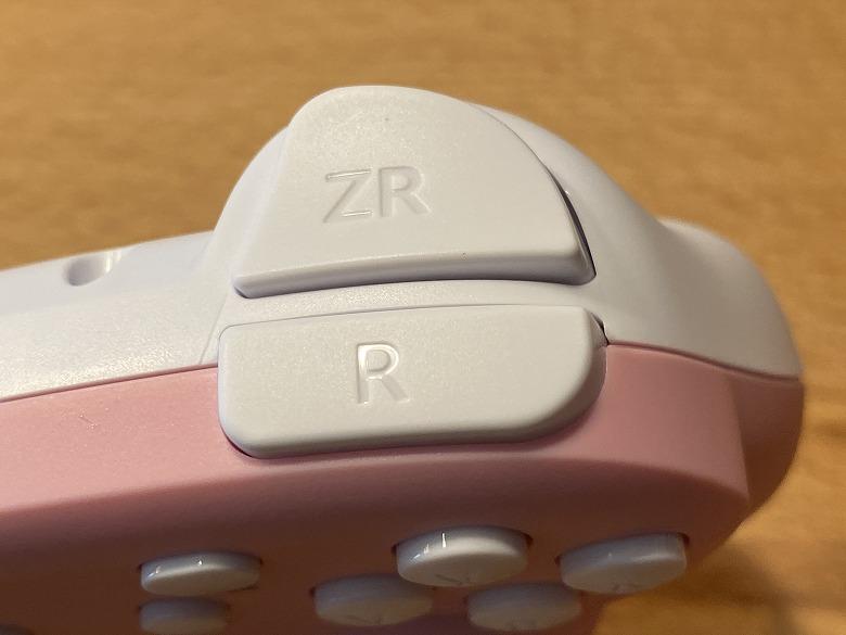 CYBER・ジャイロコントローラー ミニ 無線タイプ 右ボタン