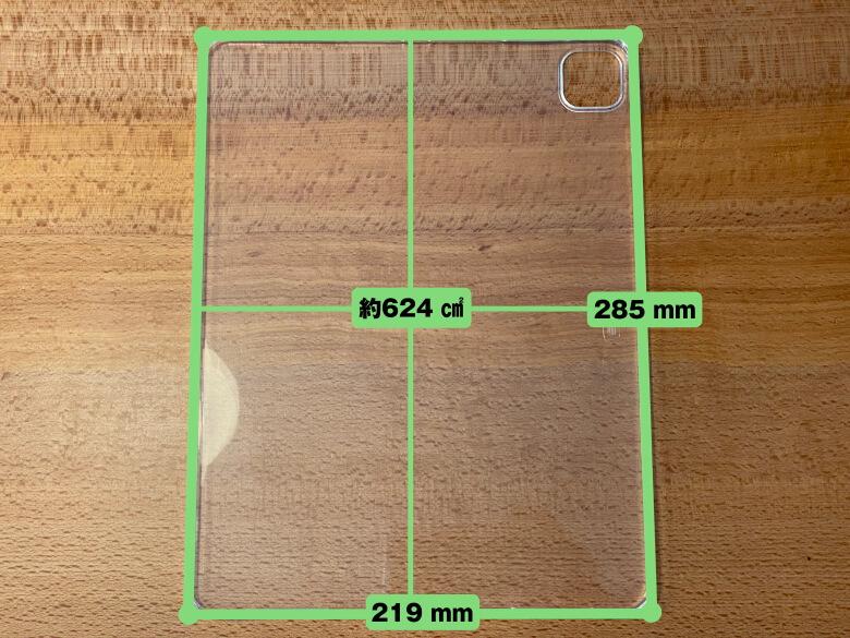 ESR iPad Pro 12.9 ケース 2020 クリア サイズ