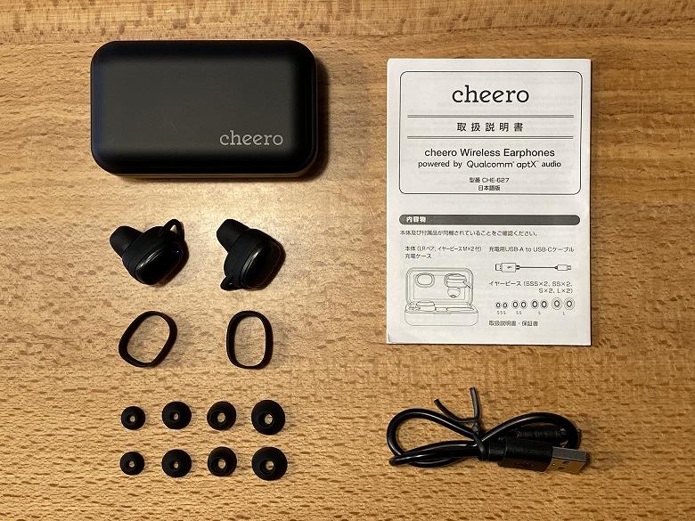 cheero Wireless Earphones Bluetooth 5.1 同梱物