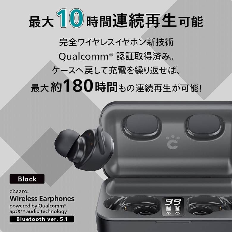cheero Wireless Earphones Bluetooth 5.1 連続再生時間