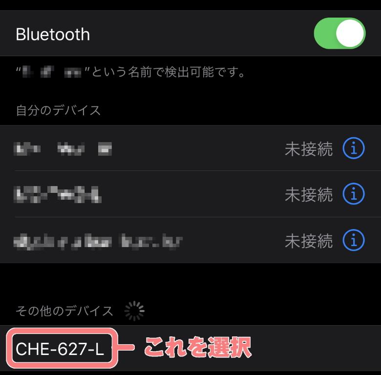 cheero DANBOARD Wireless Earphones Bluetooth 5.1 選択