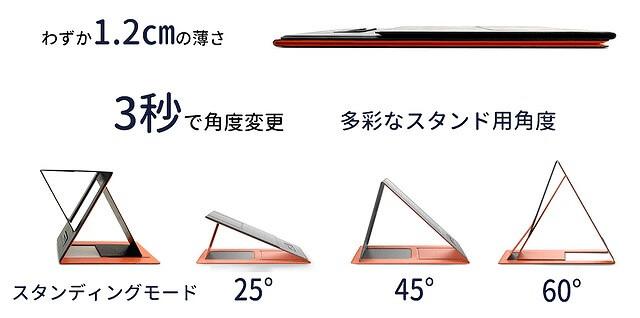 MOFT Z 角度調整