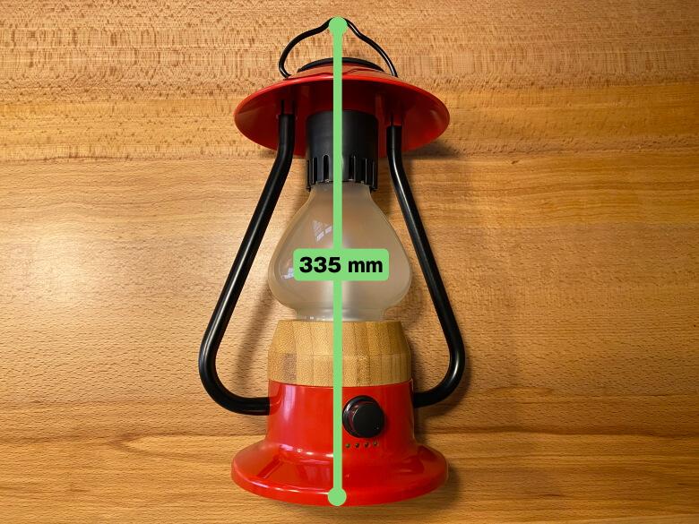 Bluetoothスピーカー付き山小屋風LEDランタン 高さ