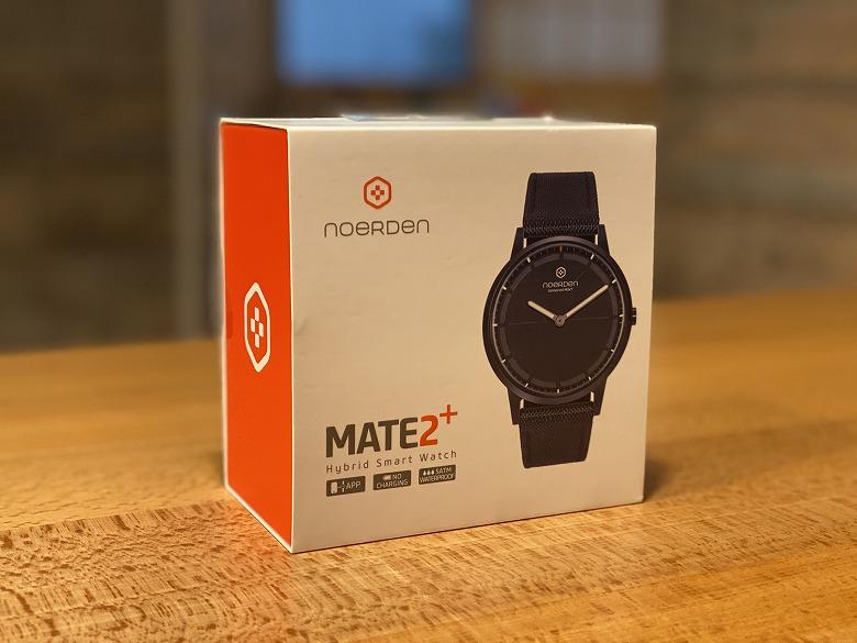 Mate2+ 外箱