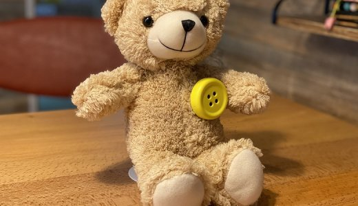 【Pechat ペチャット レビュー】ぬいぐるみに命を吹き込むボタン型Bluetoothスピーカー
