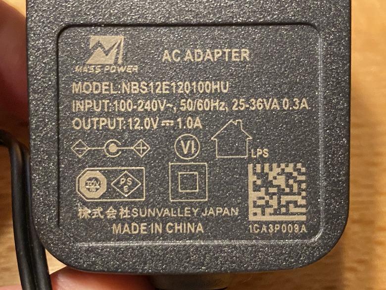 TaoTronics TT-SK025 電源アダプター仕様