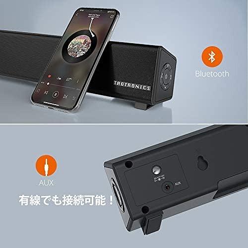 TaoTronics TT-SK025 有線接続