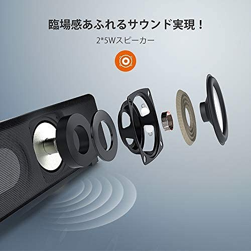 TaoTronics TT-SK025 ミニサウンドバー