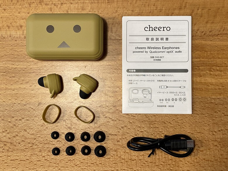 cheero DANBOARD Wireless Earphones Bluetooth 5.1 同梱物