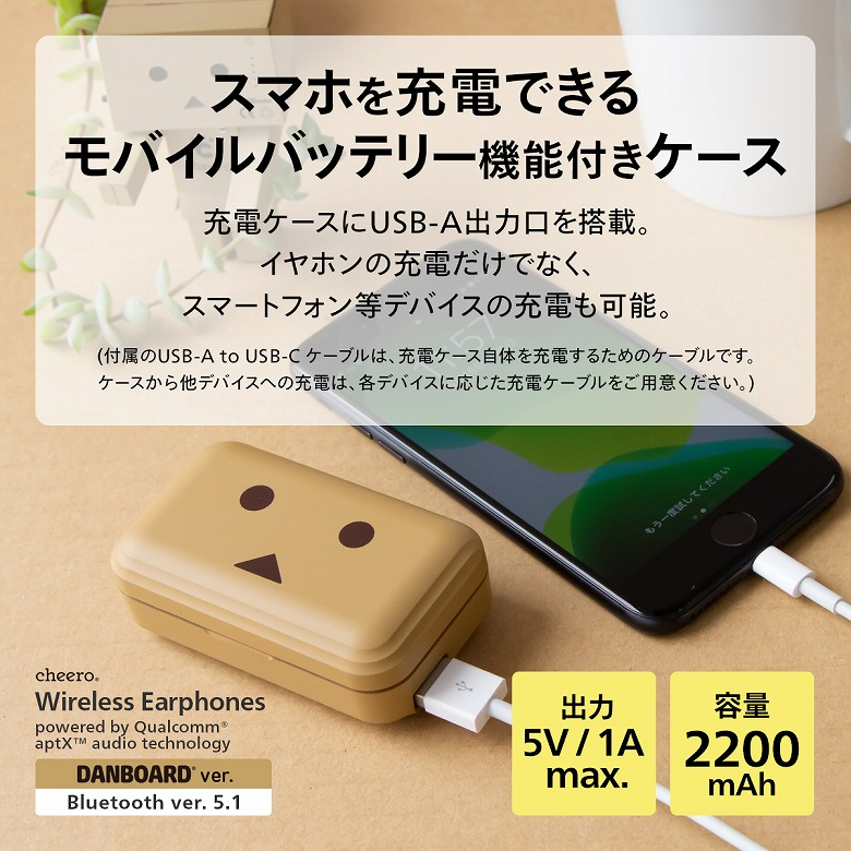 cheero DANBOARD Wireless Earphones Bluetooth 5.1 モバイルバッテリー機能