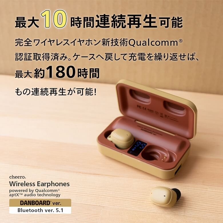 cheero DANBOARD Wireless Earphones Bluetooth 5.1 最大再生時間