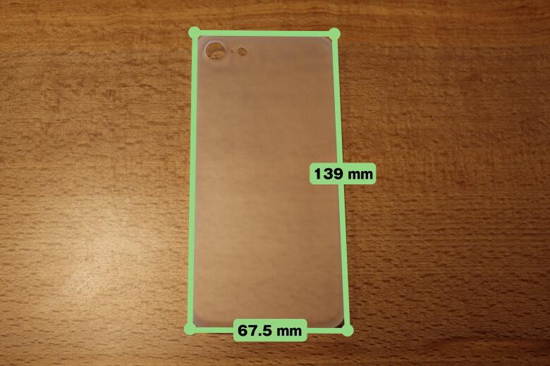CASEFINITE Frost Air iPhone 7サイズ