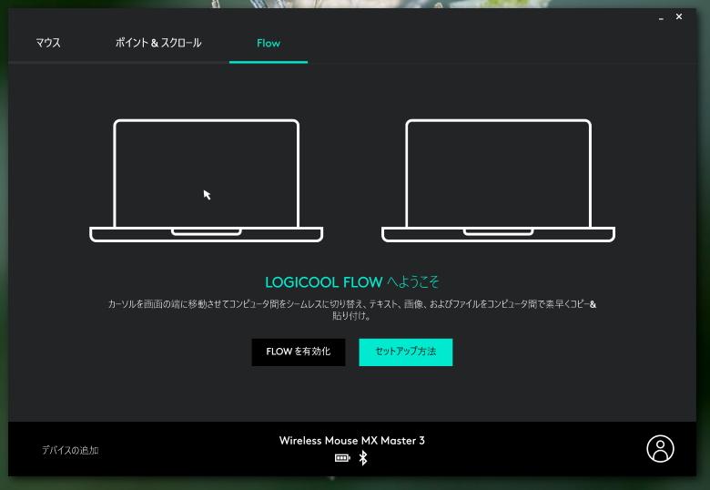 Logicool MX Master 3 LOGICOOL FLOW