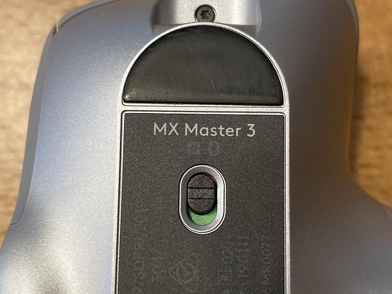 Logicool MX Master 3 電源オン