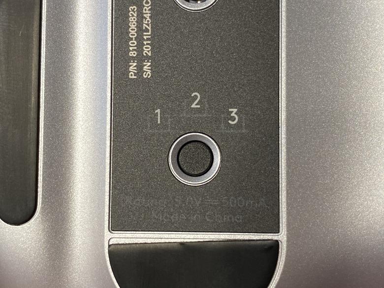 Logicool MX Master 3 ペアリング切替ボタン