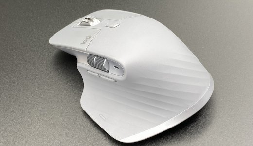 【Logicool MX Master 3 レビュー】高い質感と操作性、機能性を兼ね備えた高級ワイヤレスマウス