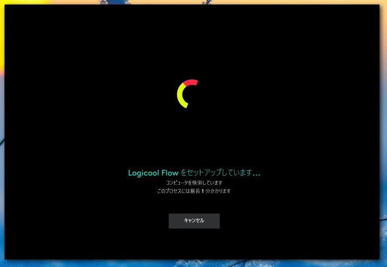 Logicool MX Master 3 他のコンピュータを検索