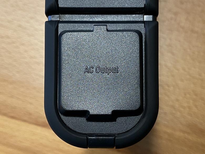 RAVPower ポータブル電源 30000mAh AC出力ポートゴム製のカバー