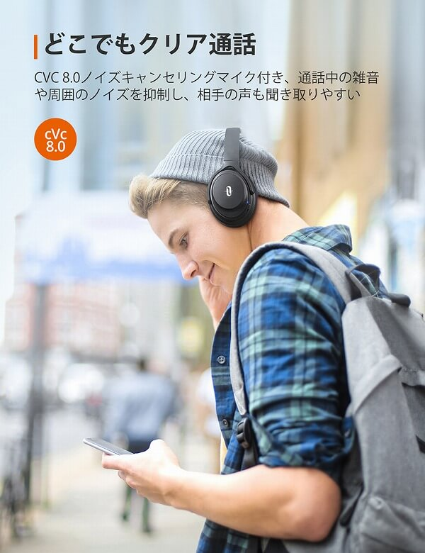 TaoTronics SoundSurge 85 CVC8.0