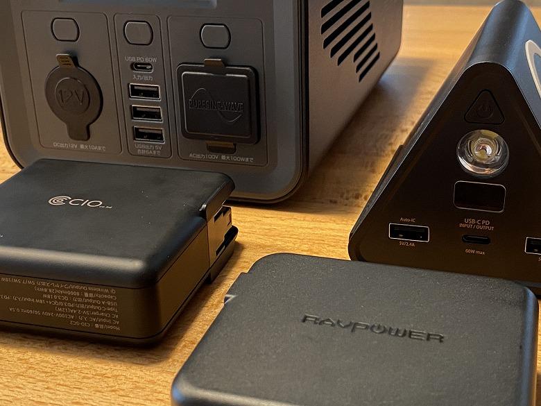 おすすめの多機能モバイルバッテリー