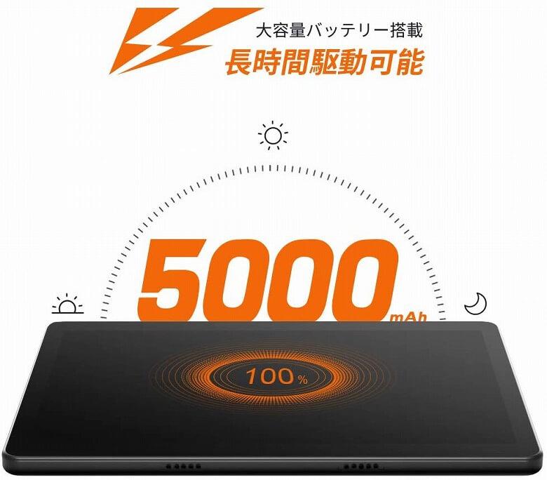 Dragon Touch MAX10 大容量バッテリー